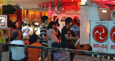 西門町 萬年五樓湯姆熊 全台最新電玩機種&遊戲魔人聚集地