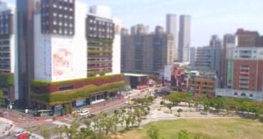 為什麼台灣房價世界第一?