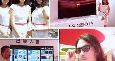 LG決勝畫質的超屌電視(其實是專欄部落客徵選會)