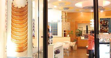 台南 深藍咖啡館 千層蛋糕人氣超旺
