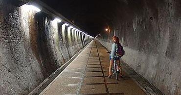 新北福隆 舊草嶺隧道環狀線20km自行車心得