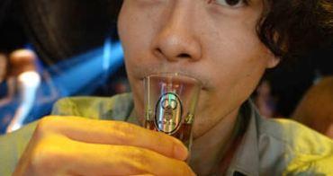 高原騎士之奧丁品酒會