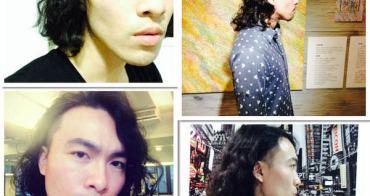 台北東區80'S Studio Morney剪髮&燙髮心得