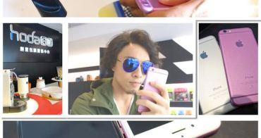 二訪hoda之iPhone6包膜心得