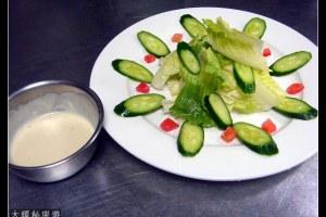 [西餐]沙拉類 翠綠沙拉附法式沙拉醬