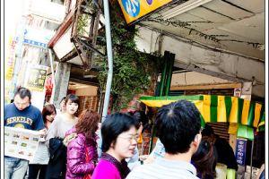 [宜蘭]宜蘭 30年老店檸檬愛玉冰