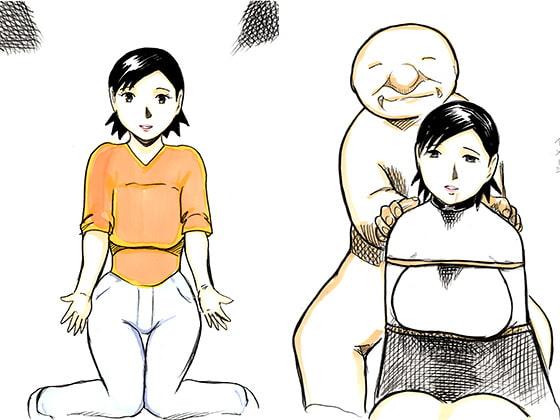 [N-ZUMi-HA] 首輪と人妻