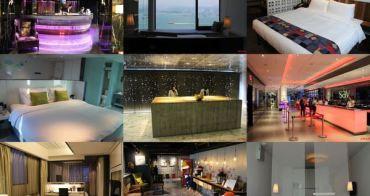 [香港] 香港自由行飯店推薦:十家新開幕香港住宿推薦,隱藏優惠房價、詳細文章介紹!