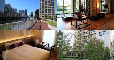 [大阪] 住宿推薦: Mitsui Garden Hotel Osaka Premier 三井花園飯店大阪普米爾