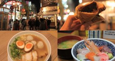 [神戶] IKUTA ROAD 看見什麼吃什麼: 鳴門鯛燒本舖、麵屋越雞、海鮮丼の駅前
