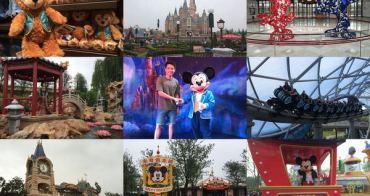 [上海] 上海迪士尼樂園 - 優惠門票、世界最大城堡、全球獨家必玩設施全記錄