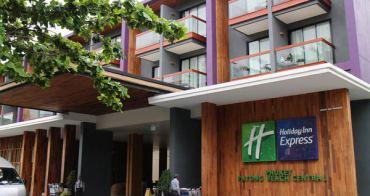[普吉島] Holiday Inn Express - 普吉島平價連鎖飯店,巴東海灘只要1分鐘