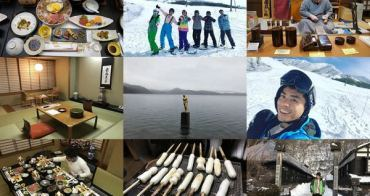 [秋田] 秋田田澤湖冬季之旅 - 滑雪、美食、景點,四天三夜行程總整理
