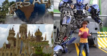 [新加坡] 新加坡環球影城 - 走遍各大精彩園區,拜訪史瑞克、侏儸紀公園、木乃伊,世界唯一<變形金剛3D對決之終極戰鬥>超好玩