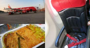 [沙巴] 亞洲航空AirAsia亞庇回台北 - 幸運免費升等NT350熱選座位,亞航機上購買美味餐點介紹記錄