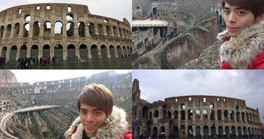 [義大利] 羅馬競技場Colloseo - 一個人的羅馬假期,羅馬必遊地標景點推薦