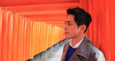 [京都] 伏見稻荷大社「千本鳥居」- 我心目中第一名的京都特色必訪景點