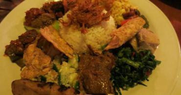 [峇里島] Made's Warung Seminyak 水明漾分店 - 當地人也推薦的峇里島知名餐廳,美味道地印尼菜、印尼傳統巴龍舞蹈表演