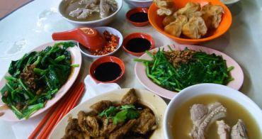 [新加坡] 歐南園亞華肉骨茶- 新加坡必嚐道地特色肉骨茶