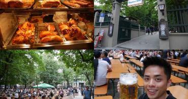 [慕尼黑] Augustiner Keller 慕尼黑餐廳推薦 - 超大型露天啤酒花園、自助式德國美食廣場