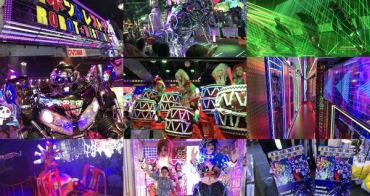 [東京] 歌舞伎町【Robot Show 機器人秀】- 極致華麗迷幻、新奇表演推薦