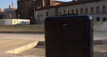 [義大利] 義大利laRinascente百貨,68折買Rimowa行李箱 - 內含laRinascente百貨9折折價券、五年全球保固維修資訊