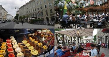 [慕尼黑] Cafe Luitpold - 米其林指南推薦,慕尼黑美味甜點、人氣咖啡廳推薦