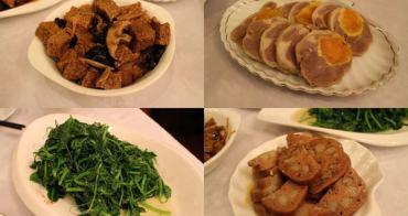 [上海] 永興餐廳 - 隱身巷子內的溫馨私宅上海味、美味平價好推薦