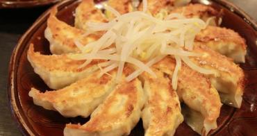 [靜岡] 五味八珍 (JR濱松站MAY ONE店) - 來濱松就是要吃「濱松餃子」啊~!