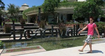[峇里島] 庫塔區最新開幕beachwalk購物中心 - 好新好好逛,活潑年輕的美式餐廳kitchenette介紹