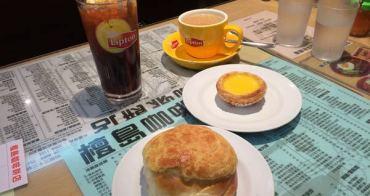 [香港] 檀島咖啡餅店 - 中環必吃遠近馳名、好罪惡但是好美味的蛋塔加菠蘿油