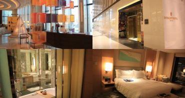 [大阪] InterContinental Osaka 大阪洲際飯店 - 和風藝術美感、梅田頂級住宿推薦