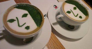[2012冬-京都] YOJIYA Cafe 嵯峨嵐山店- 藝妓咖啡、期間限定抹茶拿鐵