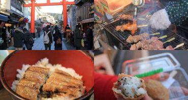[京都] 京阪電車->京都交通 - 伏見稻荷: 祢ざめ家鰻魚飯、稻荷壽司、烤和牛肉串
