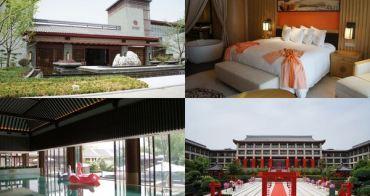 [西安] 西安臨潼悅椿溫泉酒店 Angsana Xi'an Lintong - 西安古城外溫泉度假飯店推薦