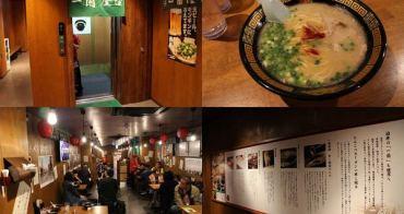 [大阪] 一蘭拉麵道頓堀店屋台館 - 2015年開幕,特色屋台座位的日本最大分店