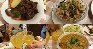 [澳門] A Lorcha 船屋葡國餐廳 - 米其林指南推薦,感受特有的葡國菜餚美好