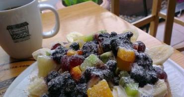 [首爾] 三清洞 BEANS BINS COFFEE - 美味澎湃水果鬆餅,推薦必吃的韓國咖啡廳甜點