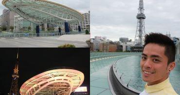 [名古屋] 名古屋電視塔 & Oasis 綠洲21 - 必訪景點,極具科技感的水之宇宙飛船