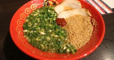[福岡] 暖暮拉麵(西新店) - 九州票選第一名,福岡必吃超美味「蔥芝麻拉麵」
