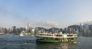 [香港] 天星小輪 - 飽覽香江風情、穿梭香港跟九龍之間的「人生50個必到景點」