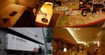 仙台 仙台國際飯店 - JR仙台站西口步行十分鐘,早餐豐富有特色!