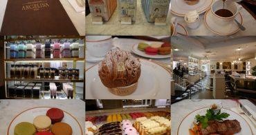 巴黎|ANGELINA(拉法葉百貨分店)- 美味蒙布朗、濃厚香醇熱可可,法國經典百年甜點老店推薦