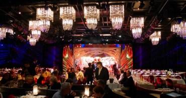 巴黎|香榭麗舍大道 Avenue des Champs Élysées、麗都秀 Lido - 巴黎三大歌舞秀之一,體驗優雅壯觀夜生活,目眩神迷超精彩表演及晚宴
