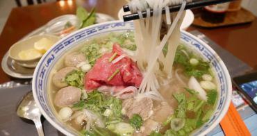 比利時|布魯塞爾 Gourmet D'Asie 亞洲美食推薦 - 超美味PHO越南牛肉河粉,想念亞洲食物的好選擇