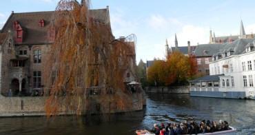 比利時|布魯日 BRUGGE 一日遊 - 走進歐洲最美中世紀小鎮,三個你不能錯過的地方!