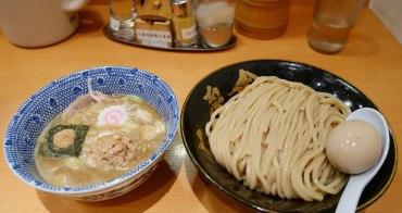 東京 東京駅一番街 六厘舍沾麵 - 東京車站拉麵街,必吃超美味沾麵推薦