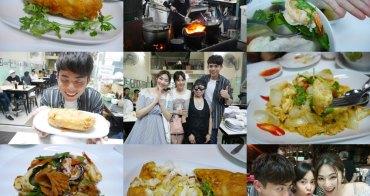 曼谷|曼谷米其林一星 Jay Fai - 2018 用餐紀錄、訂位資訊、必點美食介紹!同場加映:Jay Fai 旁邊還能吃什麼?
