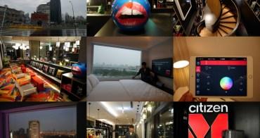台北 臺北北門酒店 citizenM Taipei Northgate - 亞洲第一家citizenM,台北最潮設計飯店推薦!