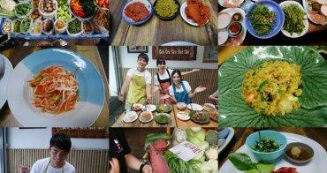 曼谷 行程推薦 泰國料理課程 Cooking Class - 泰國學做菜超好玩,自己做的泰國料理自己吃!
